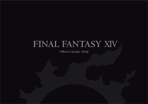 FINAL FANTASY XIV Official Calendar 2015