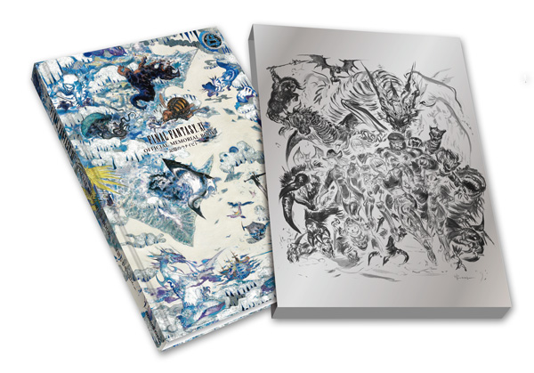 【e-STORE専売】FINAL FANTASY XI OFFICIAL MEMORIAL BOOK ~記憶のウタイビト~
