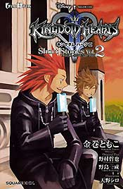 GAME NOVELS キングダム ハーツII Short Stories Vol.2 Axel Seven Days