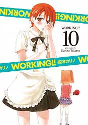 WORKING!!(10)