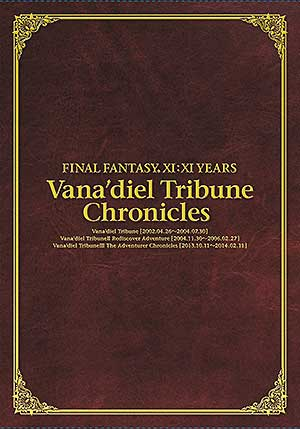 -FINAL FANTASY XI:XI YEARS- Vana'diel Tribune Chronicles