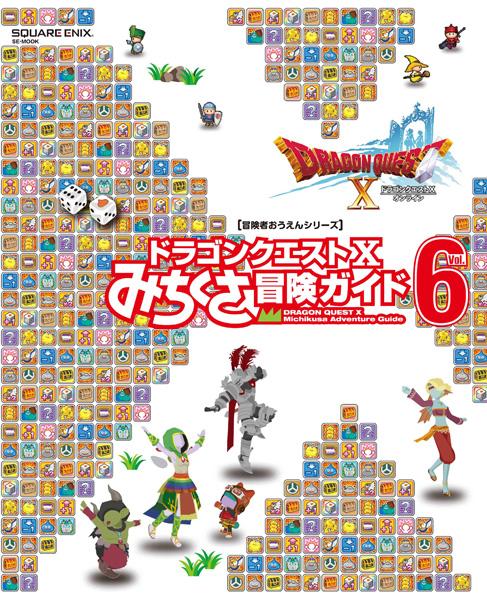 http://store.jp.square-enix.com/client_info/SQEX_ESTORE/itemimage/9784757547292/ITEM_IMAGE2.jpg