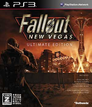 (PS3)Fallout: New Vegas Ultimate Edition