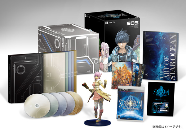 【e-STORE専売】(PS3)スターオーシャン5 -Integrity and Faithlessness- ULTIMATE BOX