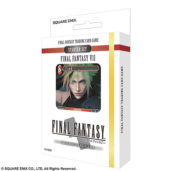 FINAL FANTASY TRADING CARD GAME スターターセット FINAL FANTASY VII 日本語版