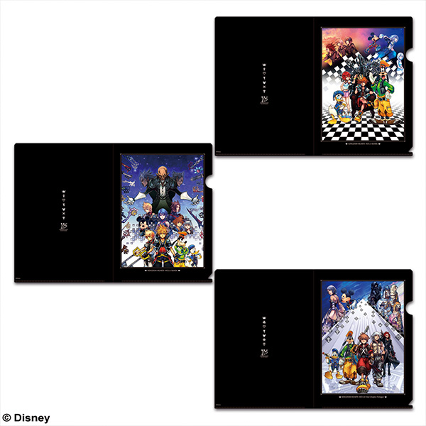 KINGDOM HEARTS クリアファイルセット