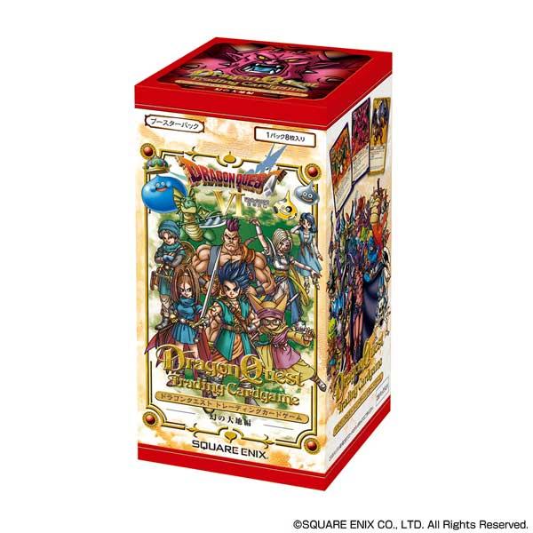 ドラゴンクエスト トレーディングカードゲーム ブースターパック ~幻の大地編~ BOX