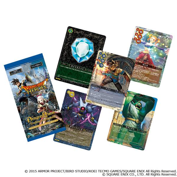http://store.jp.square-enix.com/client_info/SQEX_ESTORE/itemimage/MW56135/FREE_ITEM115.jpg