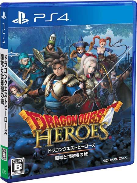 (PS4)ドラゴンクエストヒーローズ 闇竜と世界樹の城