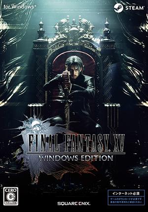(PC)FINAL FANTASY XV WINDOWS EDITION