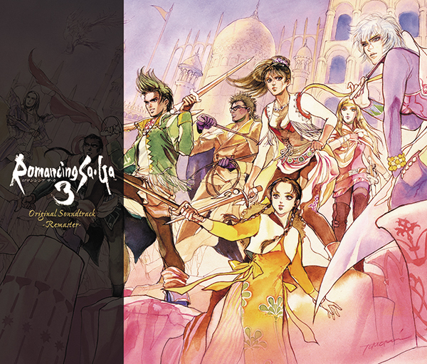Romancing SaGa3 Original Soundtrack -REMASTER-