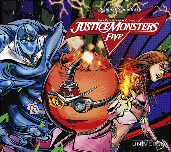 JUSTICE MONSTERS FIVE Original Soundtrack From FFXV UNIVERSE