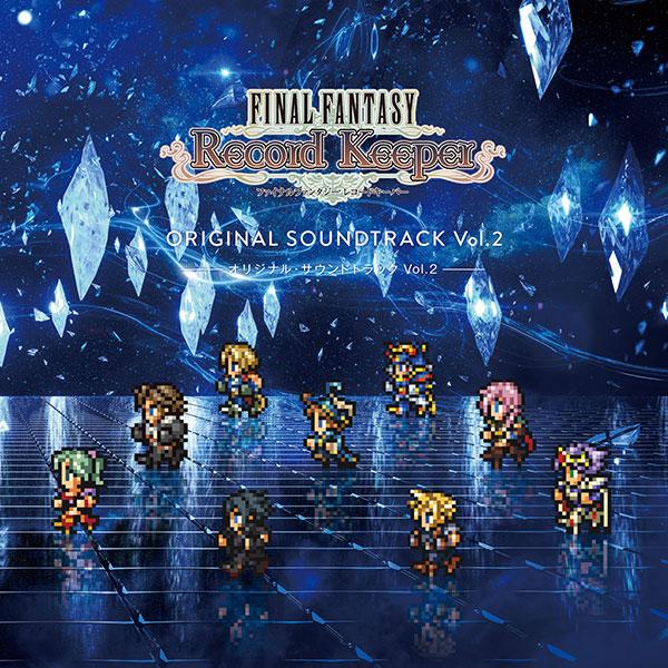 ファイナルファンタジー レコードキーパー オリジナル・サウンドトラック Vol.2|スクウェア・エニックス E
