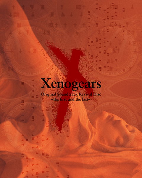 Xenogears Original Soundtrack Revival Disc - the first and the last -