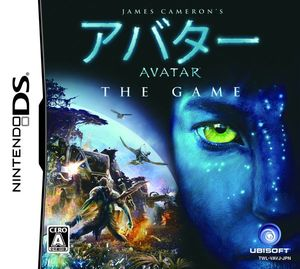 (DS)アバター THE GAME
