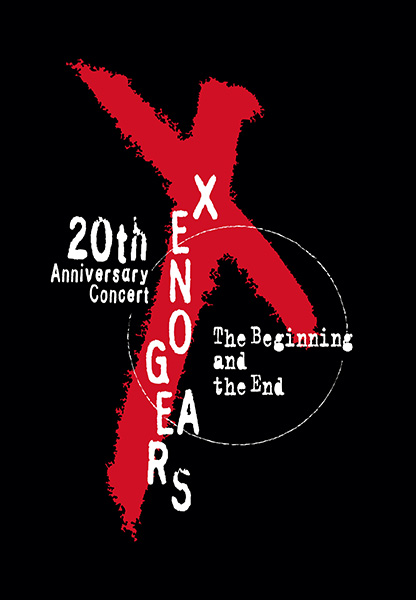XENOGEARS 20th Anniversary Concert -The Beginning and the End- オフィシャルパンフレット