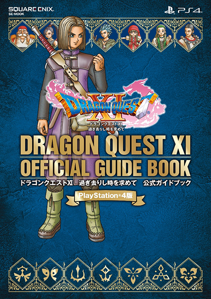 "Senza scatola 6/"" Authentic portare Arts Dragon Quest XI Eroe Action Figure"
