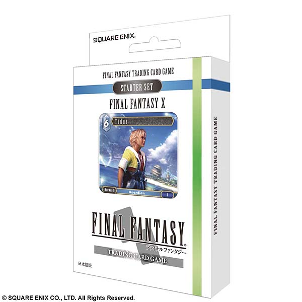 FINAL FANTASY TRADING CARD GAME スターターセット FINAL FANTASY X 日本語版