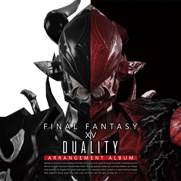 FINAL FANTASY XIV : Duality ~Arrangement Album~